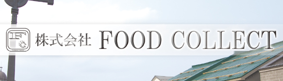 FOOD-COLLECT